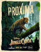 Jungle Cruise - British Movie Poster (xs thumbnail)