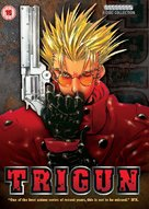 """Trigun"" - British Movie Cover (xs thumbnail)"