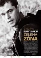 Green Zone - Slovak Movie Poster (xs thumbnail)