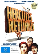 Hercules Returns - Australian DVD cover (xs thumbnail)