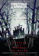 Pet Sematary - Argentinian Movie Poster (xs thumbnail)
