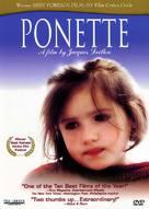Ponette - DVD cover (xs thumbnail)