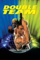 Double Team - Movie Cover (xs thumbnail)