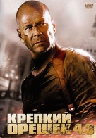Live Free or Die Hard - Russian DVD movie cover (xs thumbnail)