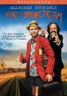 Where the Buffalo Roam - Movie Cover (xs thumbnail)