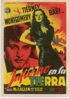 China Girl - Spanish Movie Poster (xs thumbnail)