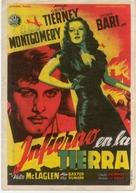 China Girl - Spanish Movie Poster (xs thumbnail)