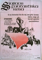 The Golden Voyage of Sinbad - Swedish Movie Poster (xs thumbnail)
