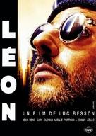 Léon - French DVD movie cover (xs thumbnail)