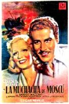 Sancta Maria - Spanish Movie Poster (xs thumbnail)