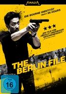 The Berlin File - German DVD cover (xs thumbnail)