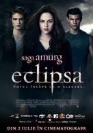 The Twilight Saga: Eclipse - Romanian Movie Poster (xs thumbnail)