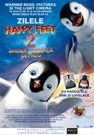 Happy Feet Two - Romanian Movie Poster (xs thumbnail)