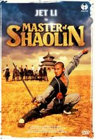 Shao Lin si - German Movie Cover (xs thumbnail)
