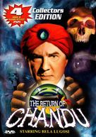 The Return of Chandu - DVD cover (xs thumbnail)