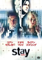 Stay - Japanese DVD cover (xs thumbnail)