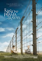 The Boy in the Striped Pyjamas - Spanish Movie Poster (xs thumbnail)