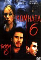 Room 6 - Russian DVD cover (xs thumbnail)