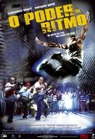 Stomp the Yard - Brazilian Movie Poster (xs thumbnail)