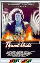 Fredy el croupier - German VHS movie cover (xs thumbnail)