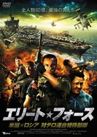 Put - Japanese Movie Cover (xs thumbnail)