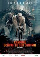 Rampage - Romanian Movie Poster (xs thumbnail)