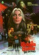 E tu vivrai nel terrore - L'aldilà - Thai Movie Poster (xs thumbnail)