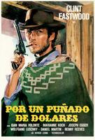 Per un pugno di dollari - Spanish Movie Poster (xs thumbnail)