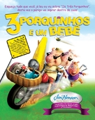 Unstable Fables: 3 Pigs & a Baby - Brazilian Movie Poster (xs thumbnail)