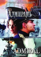 Admiral - Movie Cover (xs thumbnail)