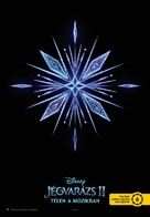 Frozen II - Hungarian Movie Poster (xs thumbnail)