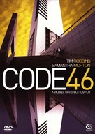 Code 46 - Movie Cover (xs thumbnail)