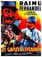 Les gaietés de l'escadron - Belgian Movie Poster (xs thumbnail)