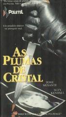L'uccello dalle piume di cristallo - Brazilian DVD movie cover (xs thumbnail)
