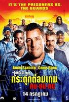 The Longest Yard - Thai Movie Poster (xs thumbnail)