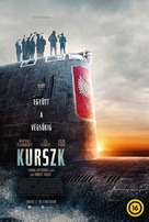 Kursk - Hungarian Movie Poster (xs thumbnail)