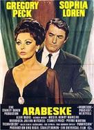 Arabesque - German Movie Poster (xs thumbnail)