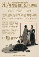 The Favourite - South Korean Movie Poster (xs thumbnail)