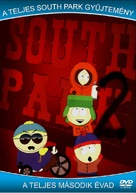 """South Park"" - Hungarian Movie Cover (xs thumbnail)"