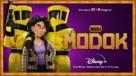 """M.O.D.O.K."" - Spanish Movie Poster (xs thumbnail)"
