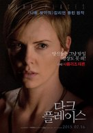 Dark Places - South Korean Character movie poster (xs thumbnail)