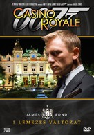 Casino Royale - Hungarian DVD movie cover (xs thumbnail)
