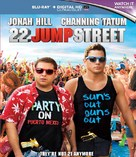 22 Jump Street - Blu-Ray movie cover (xs thumbnail)