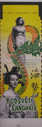 The Shanghai Gesture - Czech Movie Poster (xs thumbnail)