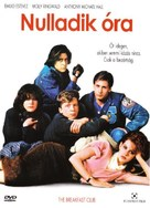 The Breakfast Club - Hungarian DVD movie cover (xs thumbnail)