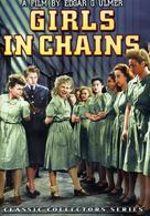 Girls in Chains - DVD cover (xs thumbnail)