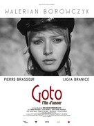 Goto, l'île d'amour - French Re-release poster (xs thumbnail)