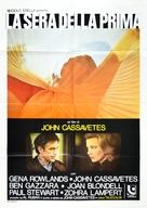 Opening Night - Italian Movie Poster (xs thumbnail)