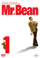 """Mr. Bean"" - Swedish DVD movie cover (xs thumbnail)"