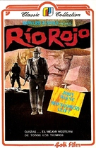 Red River - Argentinian Movie Cover (xs thumbnail)